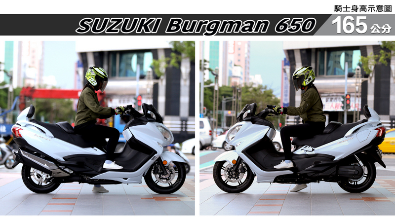 proimages/IN購車指南/IN文章圖庫/SUZUKI/Burgman_650/Burgman_650-03-3.jpg