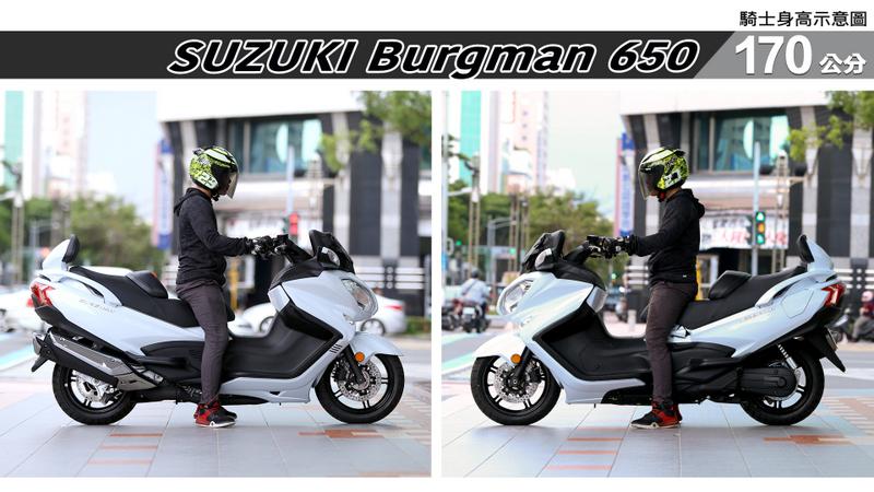 proimages/IN購車指南/IN文章圖庫/SUZUKI/Burgman_650/Burgman_650-04-2.jpg