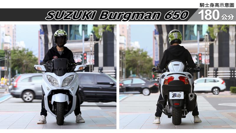 proimages/IN購車指南/IN文章圖庫/SUZUKI/Burgman_650/Burgman_650-06-1.jpg