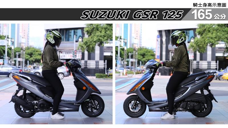 proimages/IN購車指南/IN文章圖庫/SUZUKI/GSR_125/GSR_125-03-2.jpg