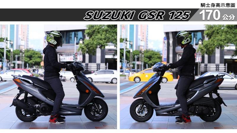 proimages/IN購車指南/IN文章圖庫/SUZUKI/GSR_125/GSR_125-04-2.jpg