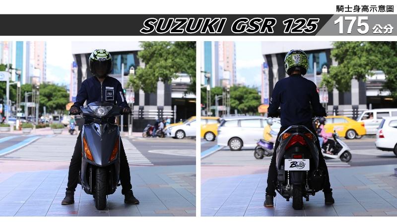 proimages/IN購車指南/IN文章圖庫/SUZUKI/GSR_125/GSR_125-05-1.jpg