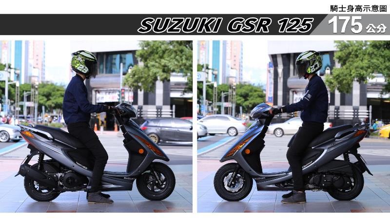 proimages/IN購車指南/IN文章圖庫/SUZUKI/GSR_125/GSR_125-05-2.jpg