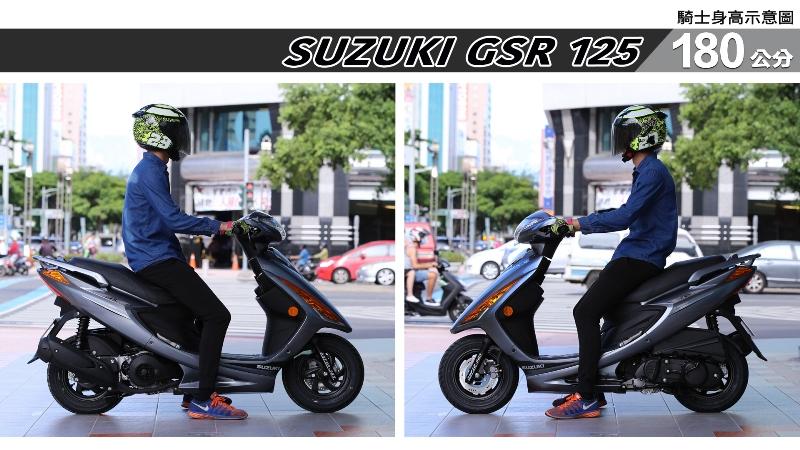 proimages/IN購車指南/IN文章圖庫/SUZUKI/GSR_125/GSR_125-06-2.jpg