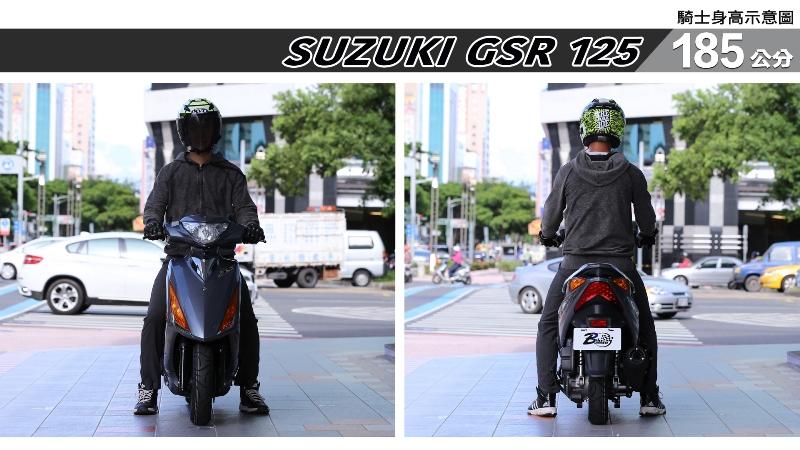 proimages/IN購車指南/IN文章圖庫/SUZUKI/GSR_125/GSR_125-07-1.jpg