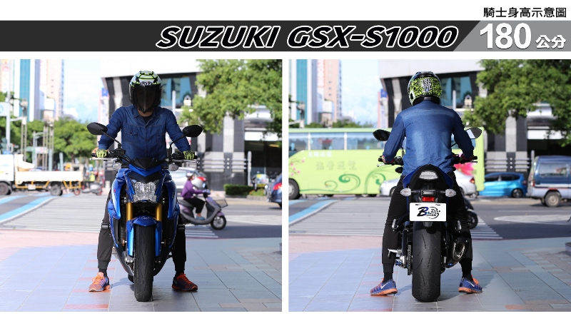 proimages/IN購車指南/IN文章圖庫/SUZUKI/GSX-S1000/GSX-S1000-06-1.jpg