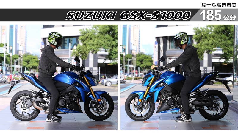 proimages/IN購車指南/IN文章圖庫/SUZUKI/GSX-S1000/GSX-S1000-07-2.jpg