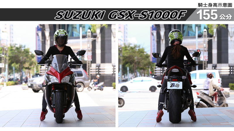 proimages/IN購車指南/IN文章圖庫/SUZUKI/GSX-S1000F/GSX-S1000F-01-1.jpg