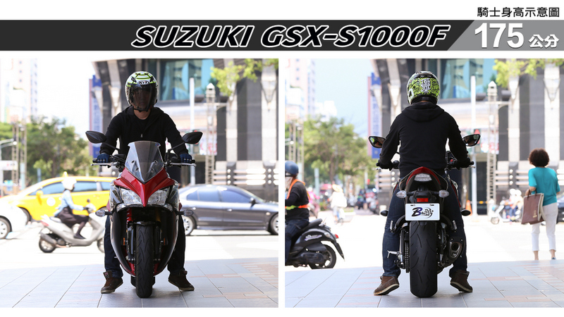 proimages/IN購車指南/IN文章圖庫/SUZUKI/GSX-S1000F/GSX-S1000F-05-1.jpg