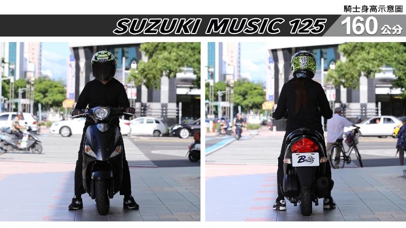 proimages/IN購車指南/IN文章圖庫/SUZUKI/MUSIC_125/MUSIC_125-02-1.jpg