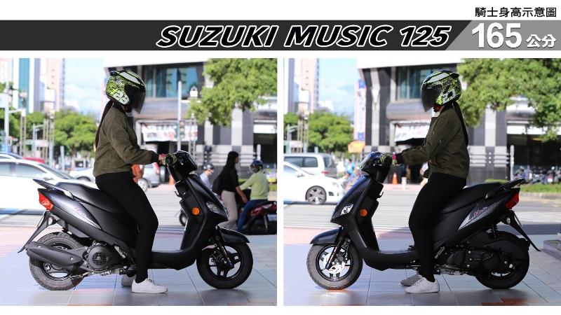 proimages/IN購車指南/IN文章圖庫/SUZUKI/MUSIC_125/MUSIC_125-03-2.jpg