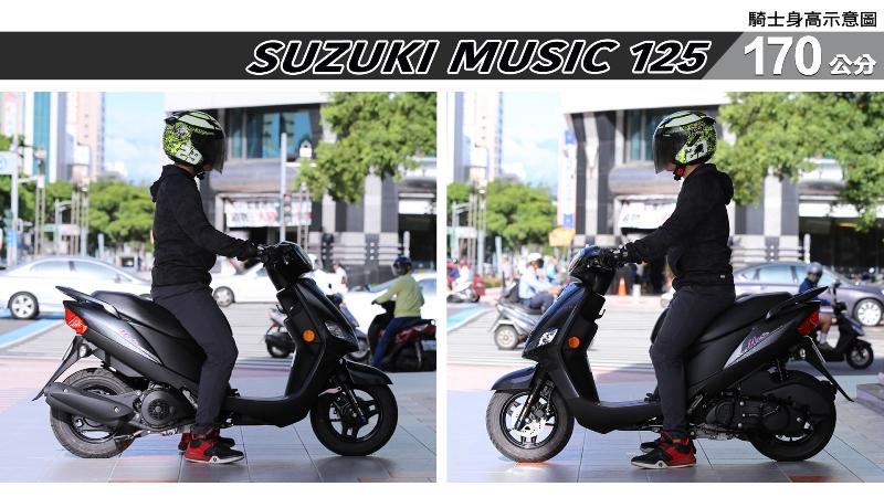 proimages/IN購車指南/IN文章圖庫/SUZUKI/MUSIC_125/MUSIC_125-04-2.jpg