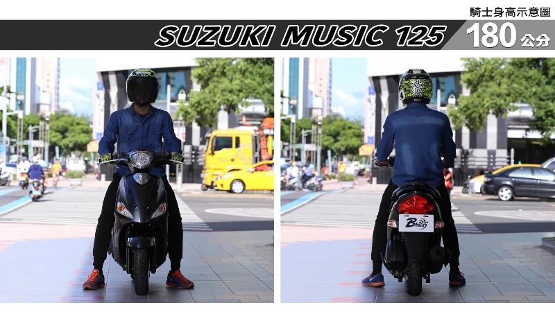 proimages/IN購車指南/IN文章圖庫/SUZUKI/MUSIC_125/MUSIC_125-06-1.jpg