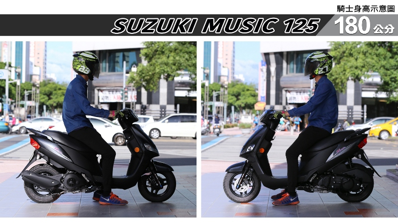 proimages/IN購車指南/IN文章圖庫/SUZUKI/MUSIC_125/MUSIC_125-06-2.jpg