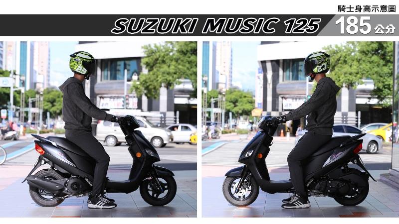 proimages/IN購車指南/IN文章圖庫/SUZUKI/MUSIC_125/MUSIC_125-07-2.jpg