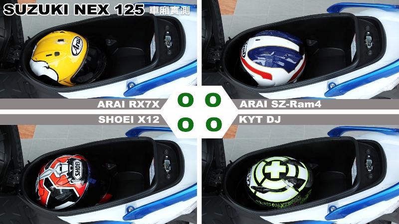 proimages/IN購車指南/IN文章圖庫/SUZUKI/NEX_125/Helmet_安全帽測試/NEX-MAX.jpg