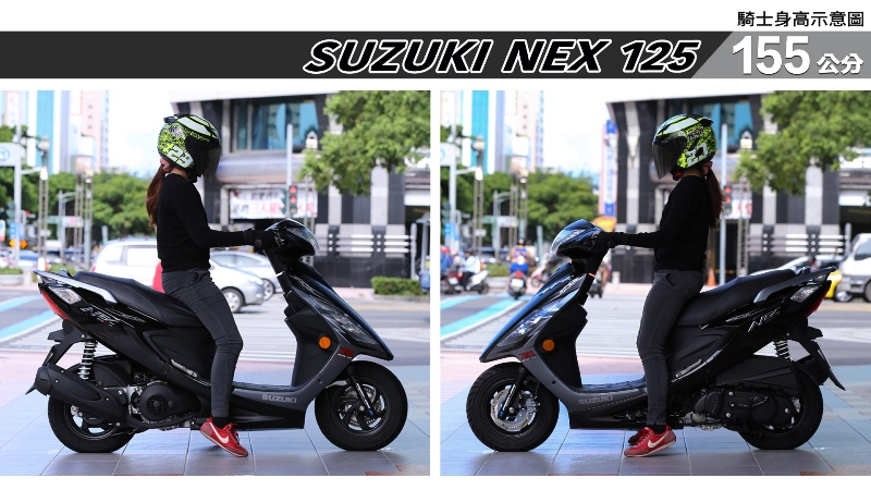 proimages/IN購車指南/IN文章圖庫/SUZUKI/NEX_125/NEX_125-01-2.jpg