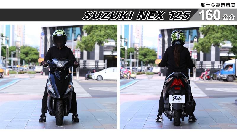 proimages/IN購車指南/IN文章圖庫/SUZUKI/NEX_125/NEX_125-02-1.jpg