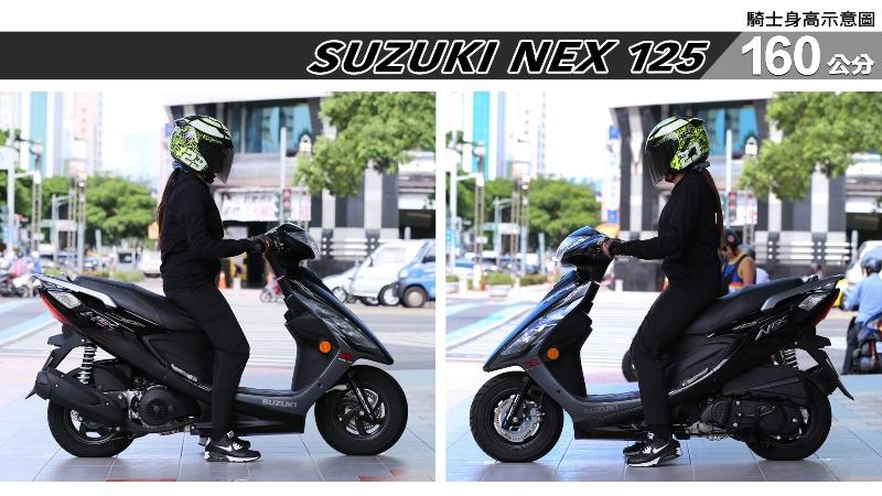 proimages/IN購車指南/IN文章圖庫/SUZUKI/NEX_125/NEX_125-02-2.jpg