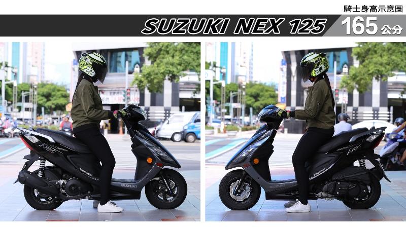 proimages/IN購車指南/IN文章圖庫/SUZUKI/NEX_125/NEX_125-03-2.jpg