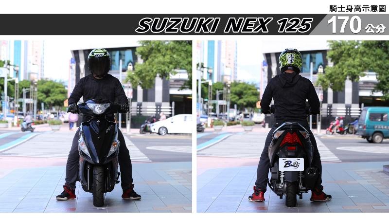 proimages/IN購車指南/IN文章圖庫/SUZUKI/NEX_125/NEX_125-04-1.jpg