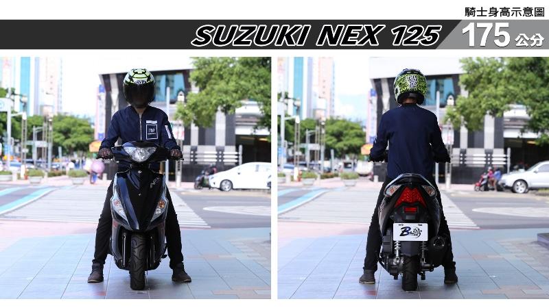 proimages/IN購車指南/IN文章圖庫/SUZUKI/NEX_125/NEX_125-05-1.jpg