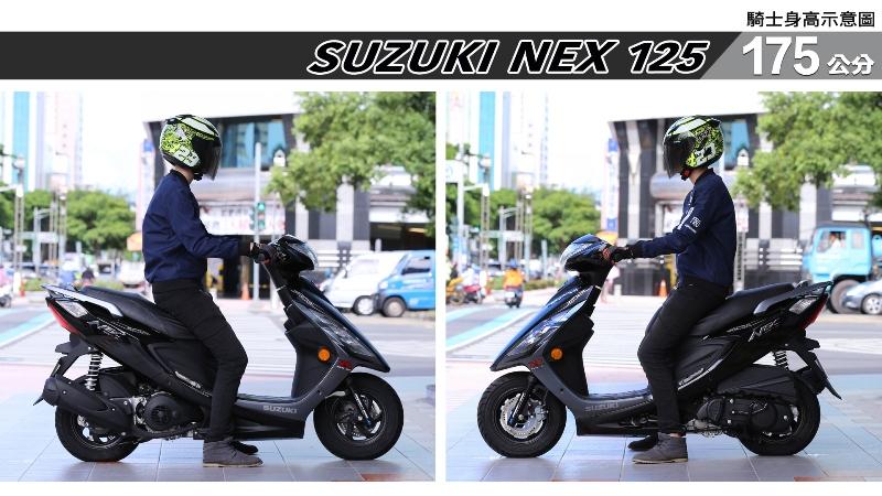proimages/IN購車指南/IN文章圖庫/SUZUKI/NEX_125/NEX_125-05-2.jpg