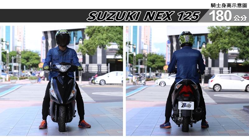 proimages/IN購車指南/IN文章圖庫/SUZUKI/NEX_125/NEX_125-06-1.jpg