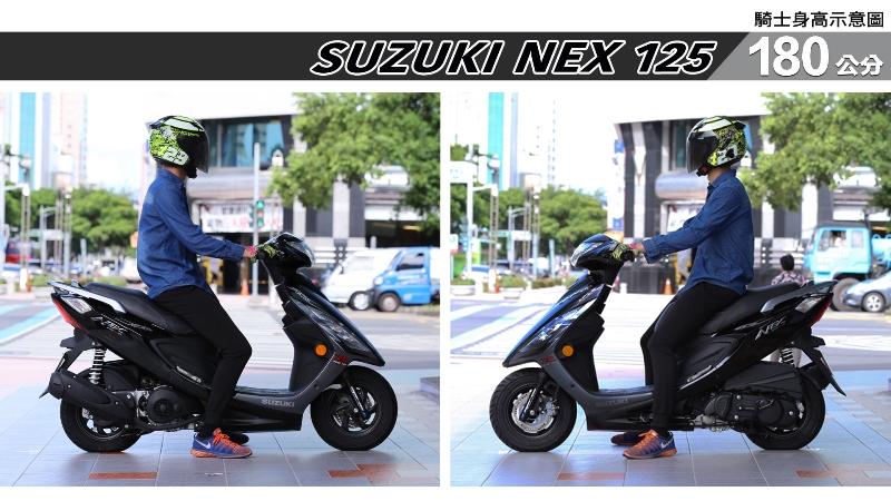 proimages/IN購車指南/IN文章圖庫/SUZUKI/NEX_125/NEX_125-06-2.jpg