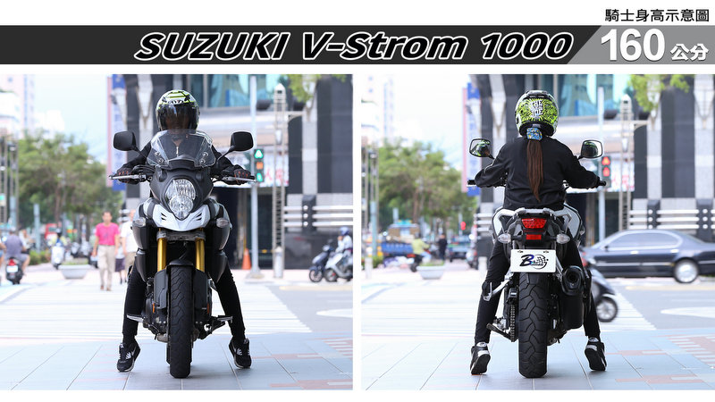 proimages/IN購車指南/IN文章圖庫/SUZUKI/V-Strom_1000/V-Strom-02-1.jpg