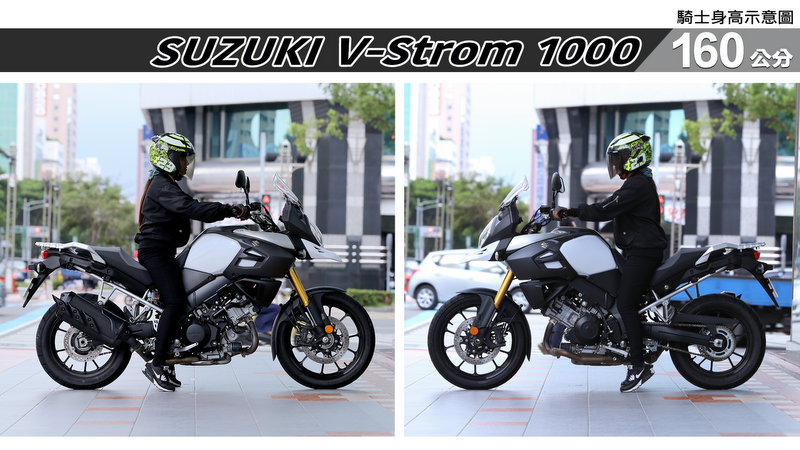proimages/IN購車指南/IN文章圖庫/SUZUKI/V-Strom_1000/V-Strom-02-2.jpg