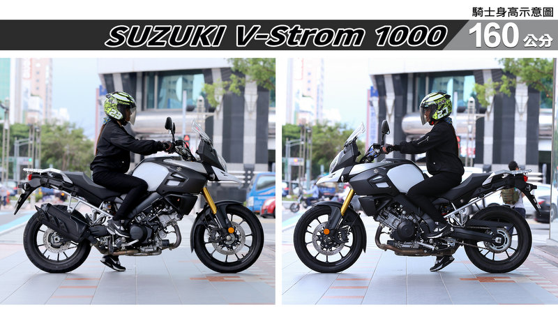 proimages/IN購車指南/IN文章圖庫/SUZUKI/V-Strom_1000/V-Strom-02-3.jpg