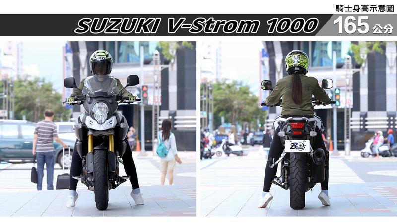 proimages/IN購車指南/IN文章圖庫/SUZUKI/V-Strom_1000/V-Strom-03-1.jpg