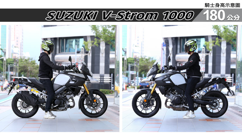 proimages/IN購車指南/IN文章圖庫/SUZUKI/V-Strom_1000/V-Strom-06-2.jpg