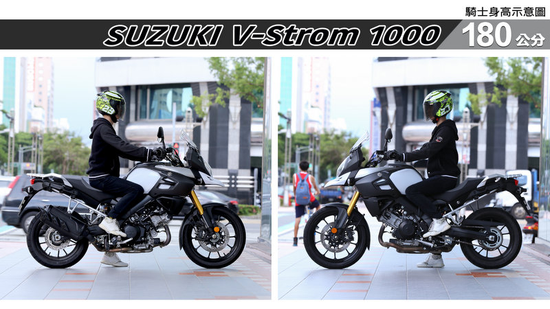 proimages/IN購車指南/IN文章圖庫/SUZUKI/V-Strom_1000/V-Strom-06-3.jpg