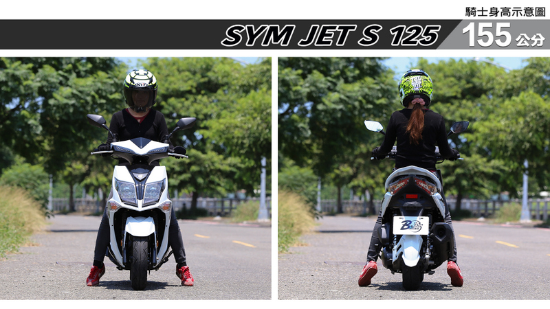 proimages/IN購車指南/IN文章圖庫/SYM/JET_S_125/JET_S-01-1.jpg