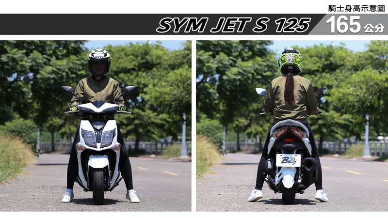 proimages/IN購車指南/IN文章圖庫/SYM/JET_S_125/JET_S-03-1.jpg