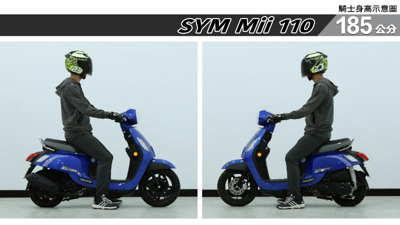 proimages/IN購車指南/IN文章圖庫/SYM/Mii_110/Mii_110-07-2.jpg