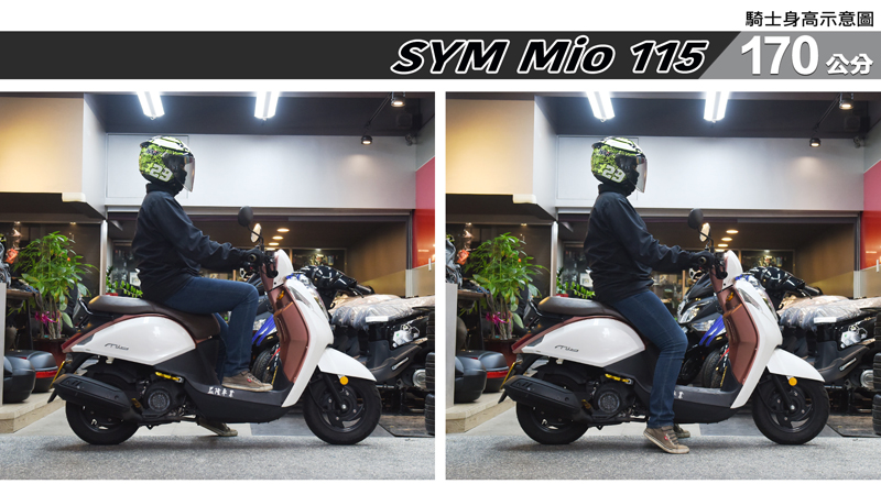 proimages/IN購車指南/IN文章圖庫/SYM/Mio_115/mio_115-04-2.jpg