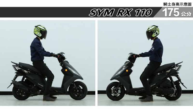 proimages/IN購車指南/IN文章圖庫/SYM/RX_110/RX_110-05-2.jpg