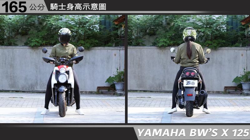 proimages/IN購車指南/IN文章圖庫/yamaha/BWSX/YAMAHA-BWSX-03-1.jpg
