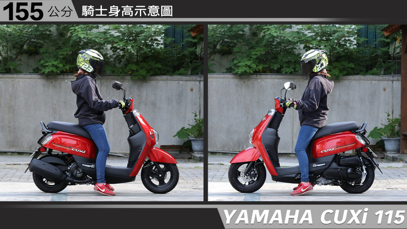 proimages/IN購車指南/IN文章圖庫/yamaha/CUXI/YAMAHA-CUXi-155-2.jpg