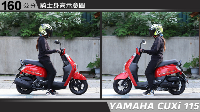 proimages/IN購車指南/IN文章圖庫/yamaha/CUXI/YAMAHA-CUXi-160-2.jpg