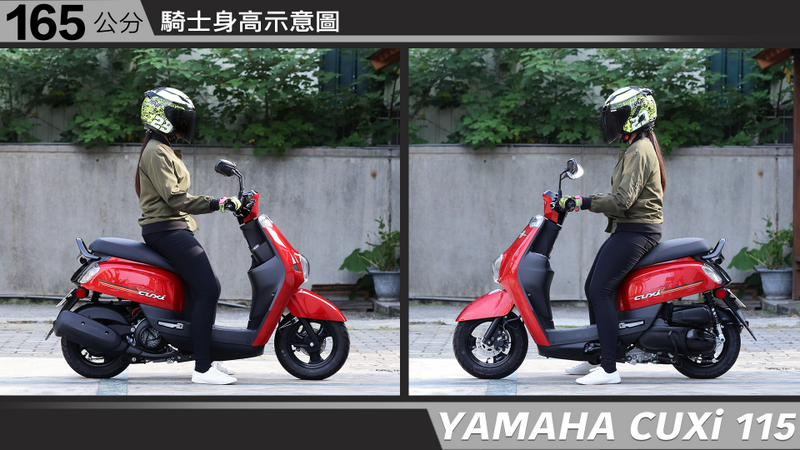 proimages/IN購車指南/IN文章圖庫/yamaha/CUXI/YAMAHA-CUXi-165-2.jpg