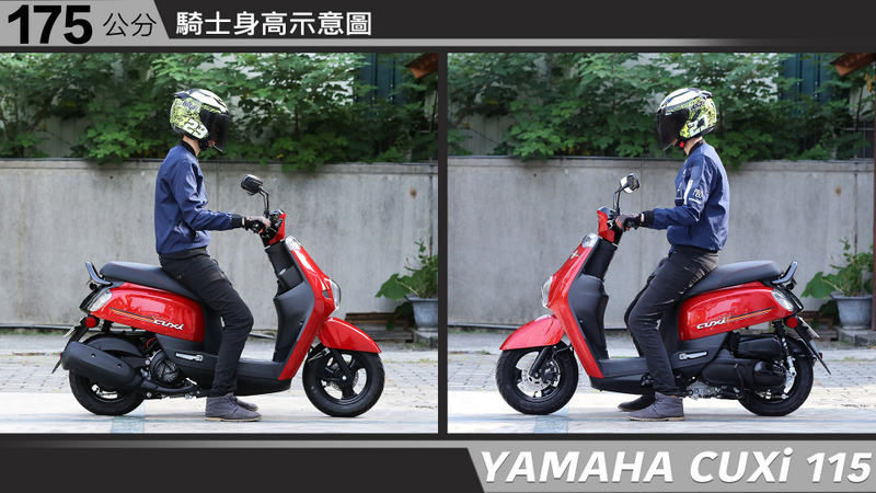 proimages/IN購車指南/IN文章圖庫/yamaha/CUXI/YAMAHA-CUXi-175-2.jpg