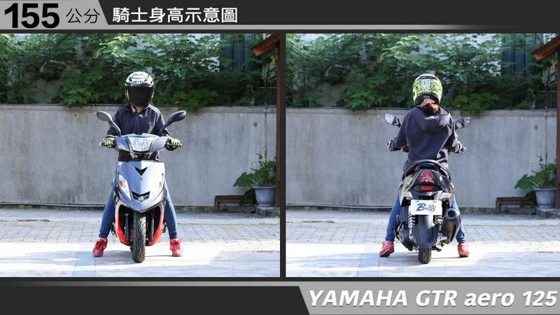proimages/IN購車指南/IN文章圖庫/yamaha/GTRaero/YAMAHA-GTRaero-01-1.jpg