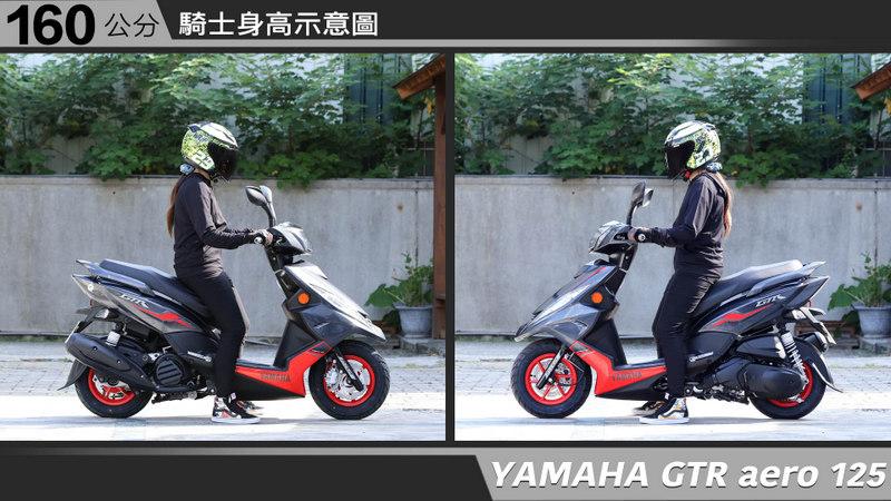 proimages/IN購車指南/IN文章圖庫/yamaha/GTRaero/YAMAHA-GTRaero-02-2.jpg