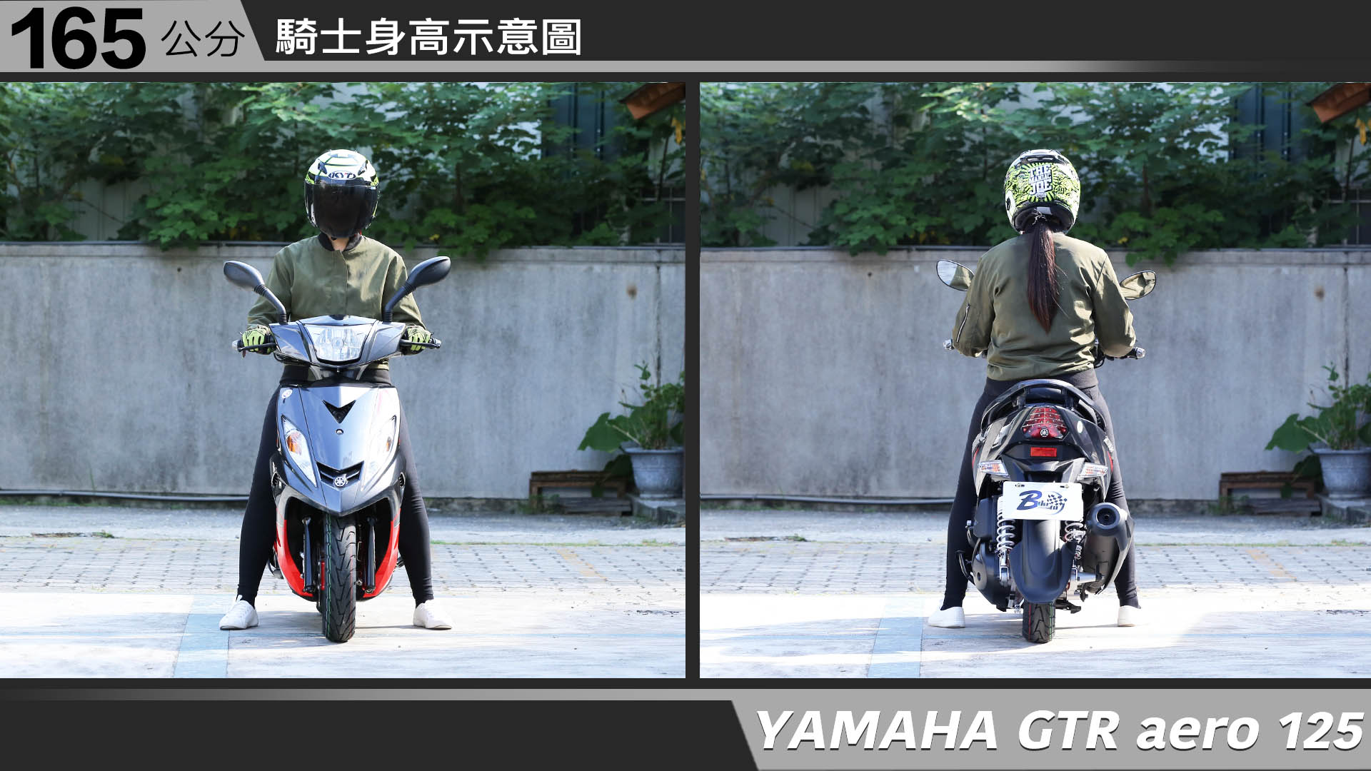 proimages/IN購車指南/IN文章圖庫/yamaha/GTRaero/YAMAHA-GTRaero-03-1.jpg