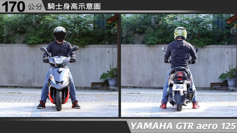 proimages/IN購車指南/IN文章圖庫/yamaha/GTRaero/YAMAHA-GTRaero-04-1.jpg