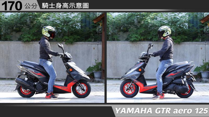 proimages/IN購車指南/IN文章圖庫/yamaha/GTRaero/YAMAHA-GTRaero-04-2.jpg